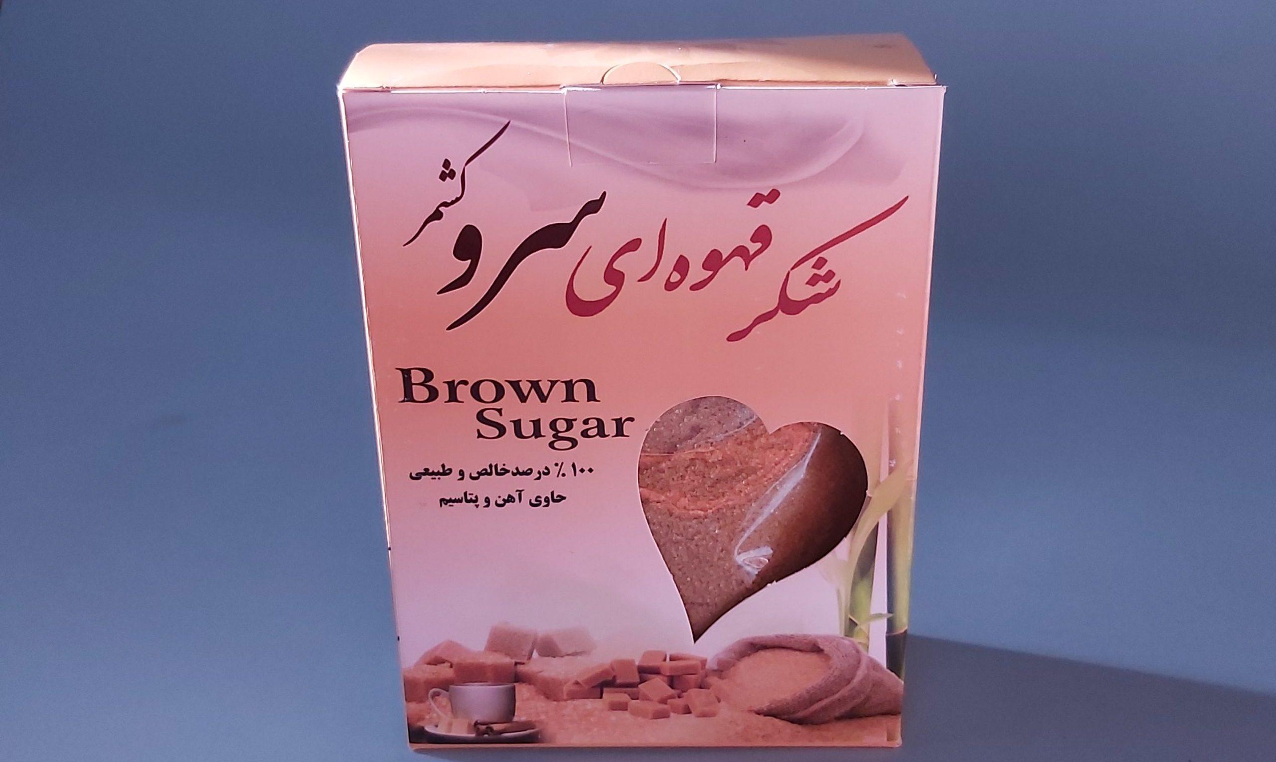تولید شکر قهوه ای در ایران