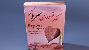 انواع فواید شکر قهوه ای طبیعی
