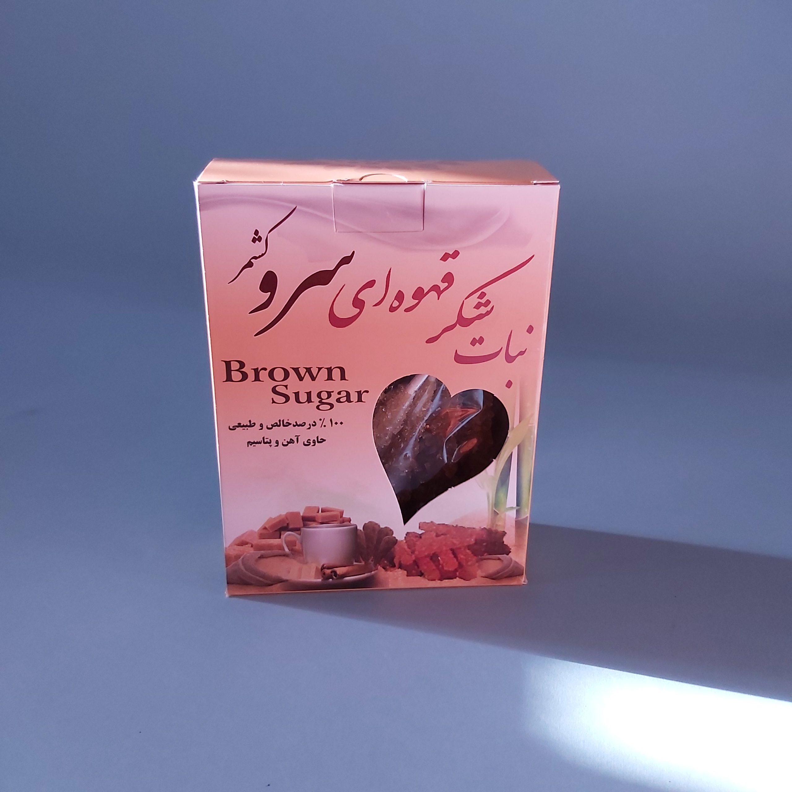 قیمت خرید شکر قهوه ای ارگانیک