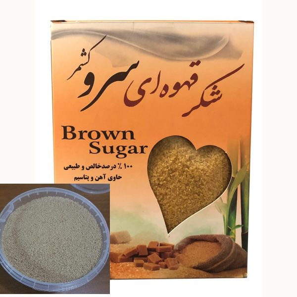 تولید شکر قهوه ای نیشکر