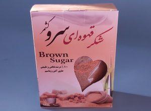توزیع کننده شکر قهوه ای بسته بندی